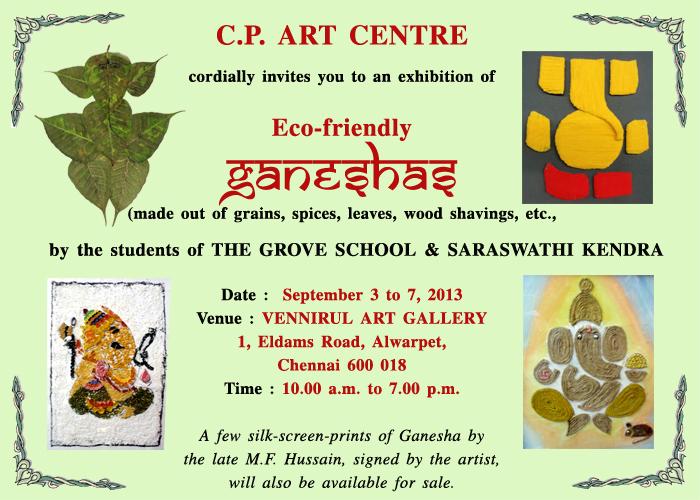 invitation for ganesha exhibition_mail